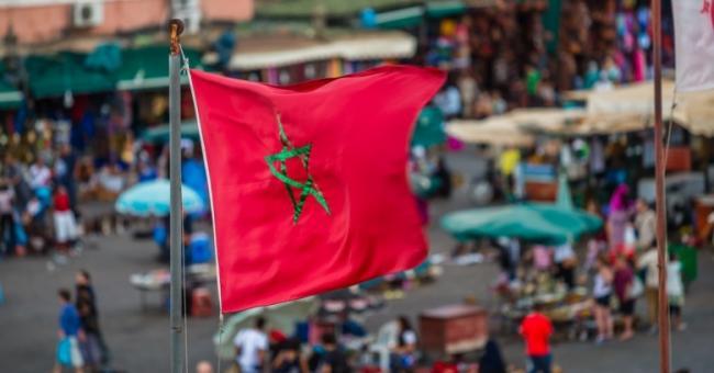 CMC Maroc