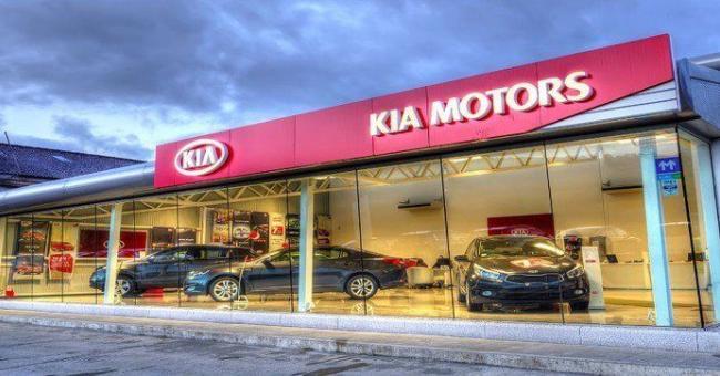 Kia se lance dans l'automobile d'occasion