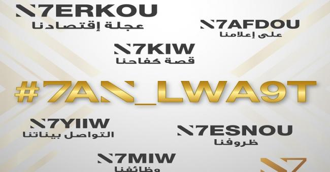 #7AN_LWA9T