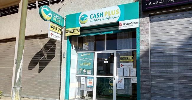 Cash Plus lance une application mobile
