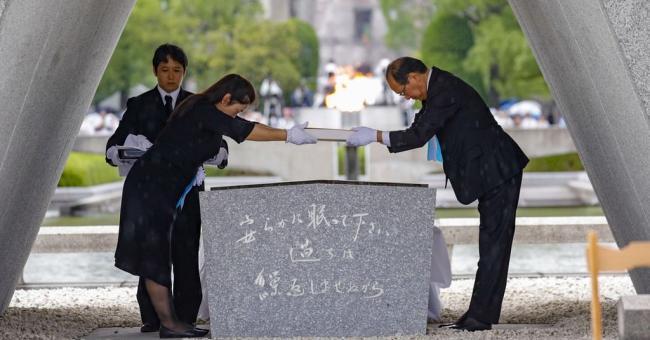 Hiroshima 75 ans