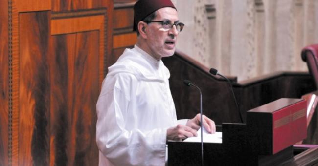 Saad Dine El Otmani