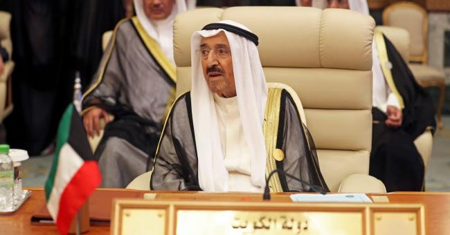 Cheikh Sabah Al-Ahmad Al-Jaber Al-Sabah