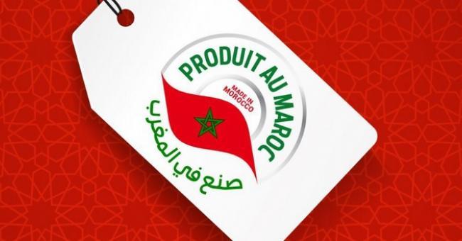 maroc préférence