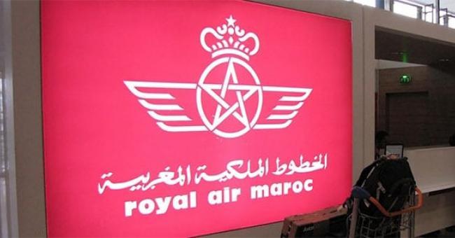 Royal Air Maroc mènera une nouvelle vague de licenciements