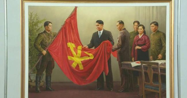 La Corée du Nord célèbre le 75e anniversaire de la fondation du parti au pouvoir