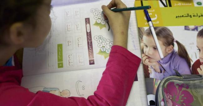 E-madrassa, plateforme d'apprentissage de l'arabe