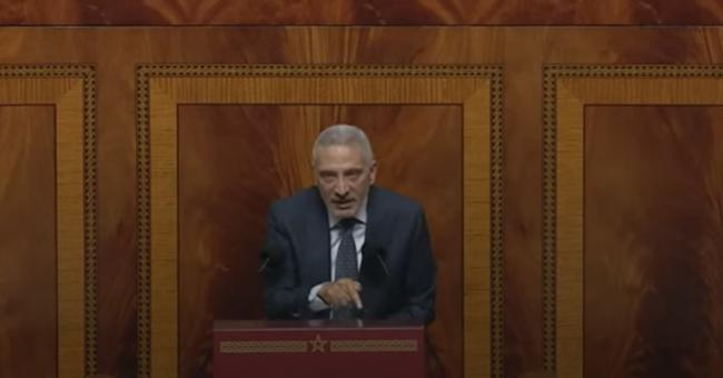 mhe parlement