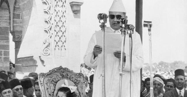 Mohammed V 18 novembre