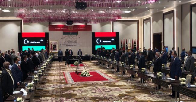 Réunion consultative de la Chambre des représentants libyenne