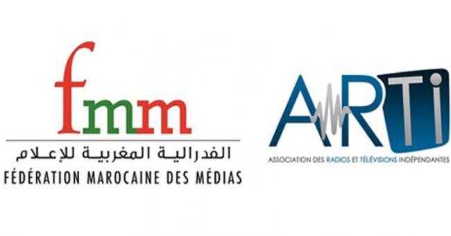 Fonds audiovisuel : les radios privées éligibles