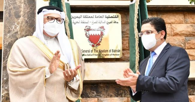 Cérémonie d'inauguration du consulat du Bahreïn à Laâyoune