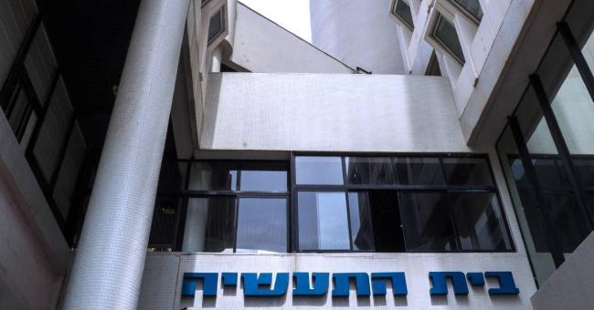 Bientôt une Chambre de commerce Israël-Maroc