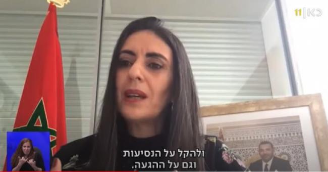 Nadia Fettah Alaoui, ministre du Tourisme lors d'une récente interview sur une chaîne israélienne © DR