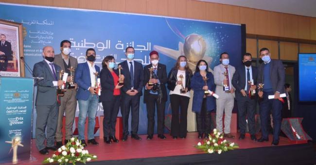Cérémonie de remise des trophées aux lauréats du Grand prix national de la presse à Rabat le 30 décembre 2020