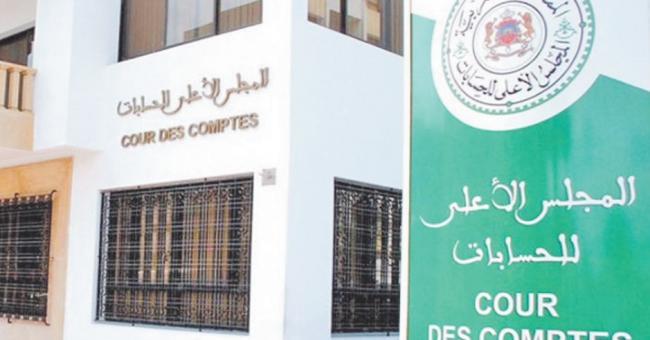 La Cour des comptes a élaboré le bilan financier des partis politiques en 2019 © DR
