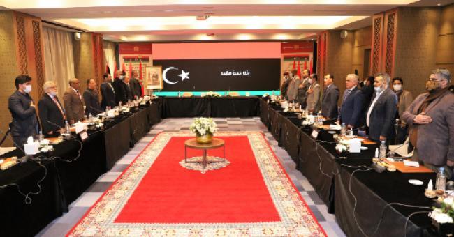 Réunion des délégations libyennes à Bouznika