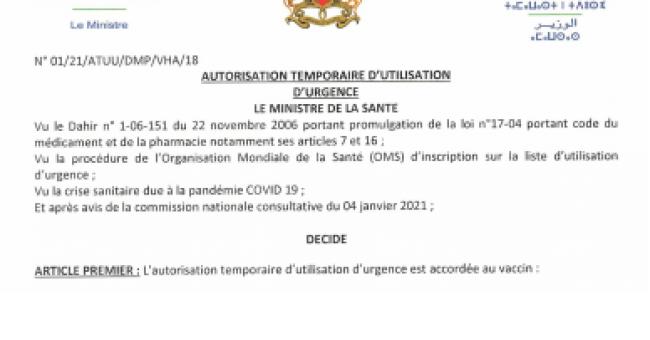 L'autorisation temporaire d'utilisation d'urgence accordée par le ministère de la Santé au vaccin d'AstraZeneca © DR