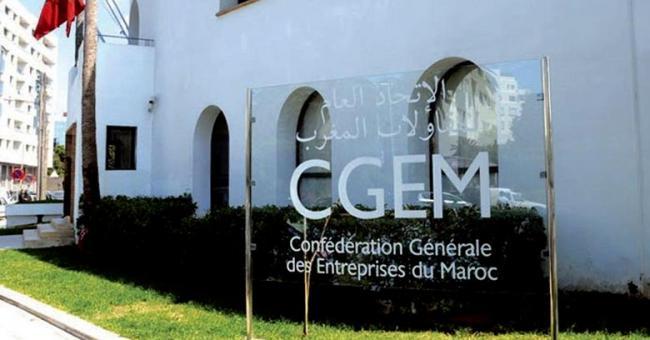 La CGEM a tenu son conseil d'administration ce jeudi 11 février 2021 © DR