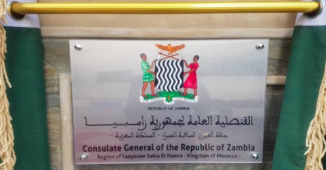 Plaque consulat