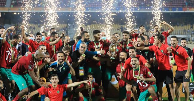 Maroc CHAN