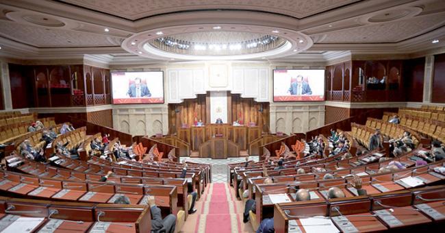 Le Parlement a clôturé mercredi sa session d'automne © DR