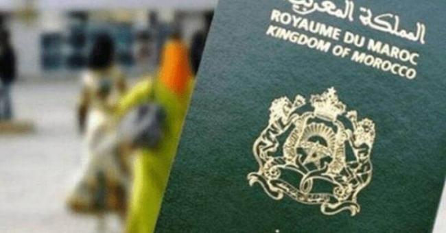 Le passeport marocain offre l'accès à 64 pays sans visa © DR