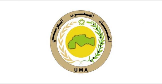 Logo de l'Union du Maghreb arabe