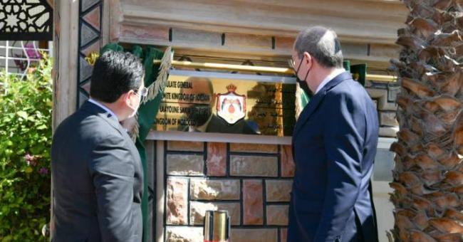 Nasser Bourita, ministre marocain des Affaires étrangères et son homologue jordanien Ayman Al-Safadi lors de la cérémonie d'inauguration du consulat du Royaume hachémite de Jordanie à Laâyoune DR