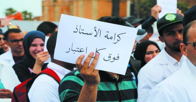 Les enseignants contractuels : des grèves sont prévues en octobre et novembre