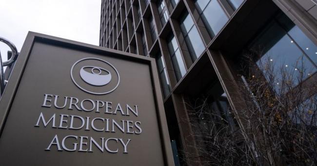 Le siège de l'agence européenne des médicaments à Amsterdam © DR