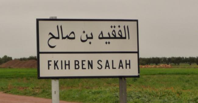 Fkih Ben Salah