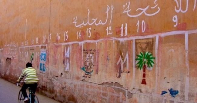 Mur d'élection