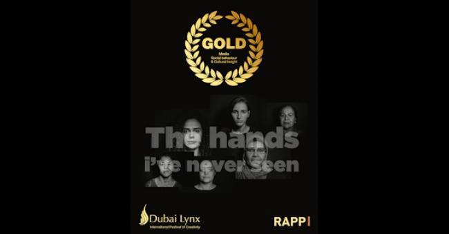 Affiche du prix remporté par l'agence Rapp Maroc