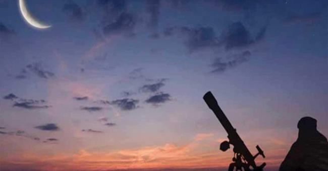 Aïd Al-Fitr  : le Maroc observera le croissant de lune ce mercredi