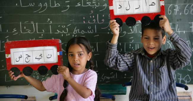 L'éducation nationale est au centre des intérêts du Maroc © DR