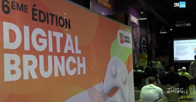 La 6e édition du Digital Brunch se consacre au Gaming, E-sports & Marketing © DR