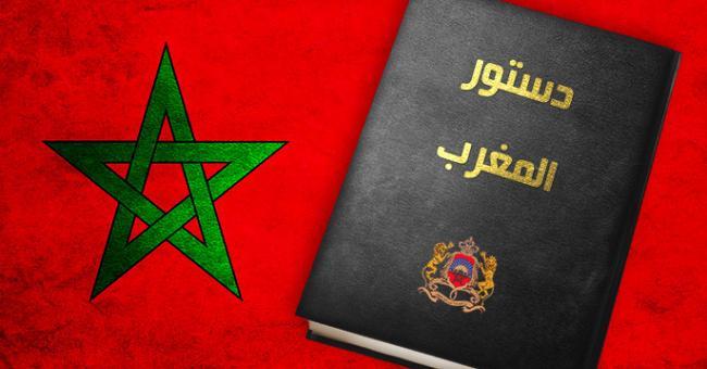 La dernière modification dans la constitution du Maroc date de 2011 © DR