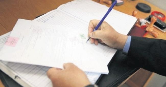 Légalisation d'un document