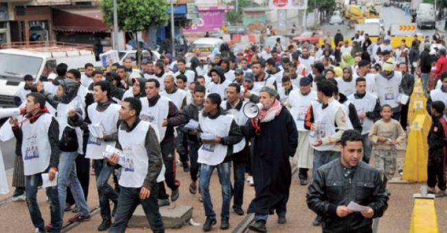 La campagne électorale a démarré au Maroc © DR