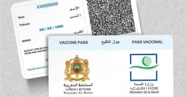 pass vaccinal