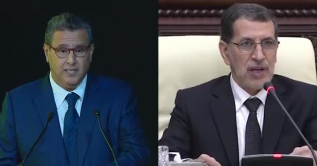 Législatives 2021 : la chute du PJD et la percée des partis libéraux