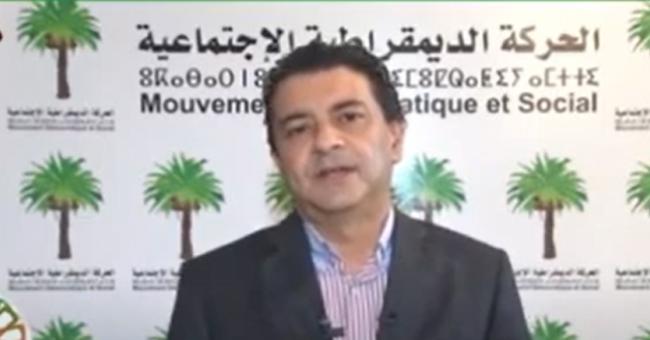 Abdessamad Archane, le secrétaire général du MDS, présentant le programme du parti sur Al Aoula © DR