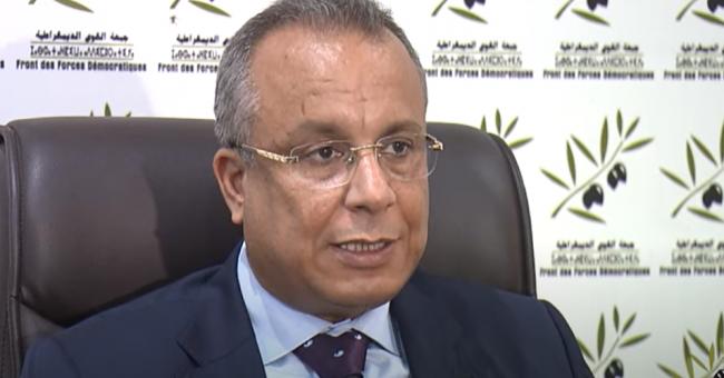 Mustapha Benali, secrétaire générale du FFD © Capture d'écran, YouTube/SNRTnews