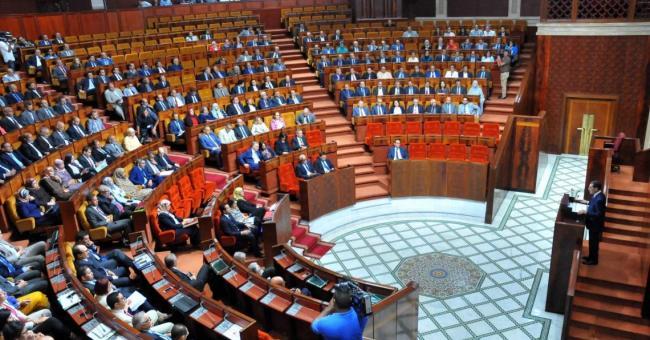 Chambre des représentants © DR
