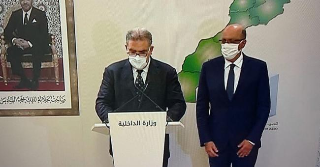 Abdelouafi Laftit lors du point de presse de présentation des résultats des législatives © DR