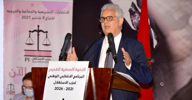 Programme électoral 2021 du PI : le parti défend l'équité dans toutes ses dimensions