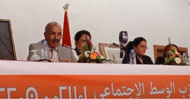 Lahcen Madih, secrétaire général du parti du PCS © Capture d'écran
